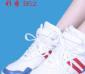 法国三沙sanshaB52牛皮现代舞鞋爵士舞鞋跳操鞋健身鞋爵士鞋白色