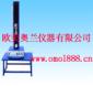 OM-8750A小型液晶显示拉力机